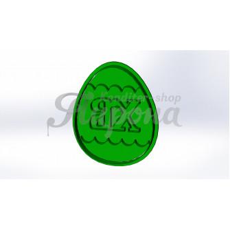 """Форма для пряника и печенья """"Яйцо ХВ 2"""""""