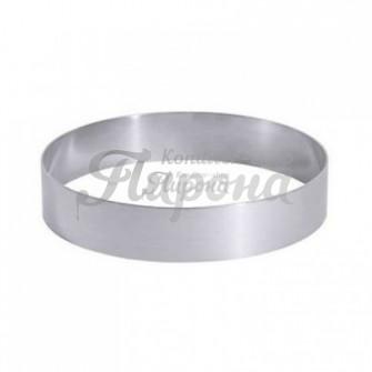 Кольцо кондитерское d8 h2
