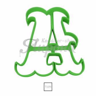 """Форма для пряников и печенья """"Английская буква - A"""""""